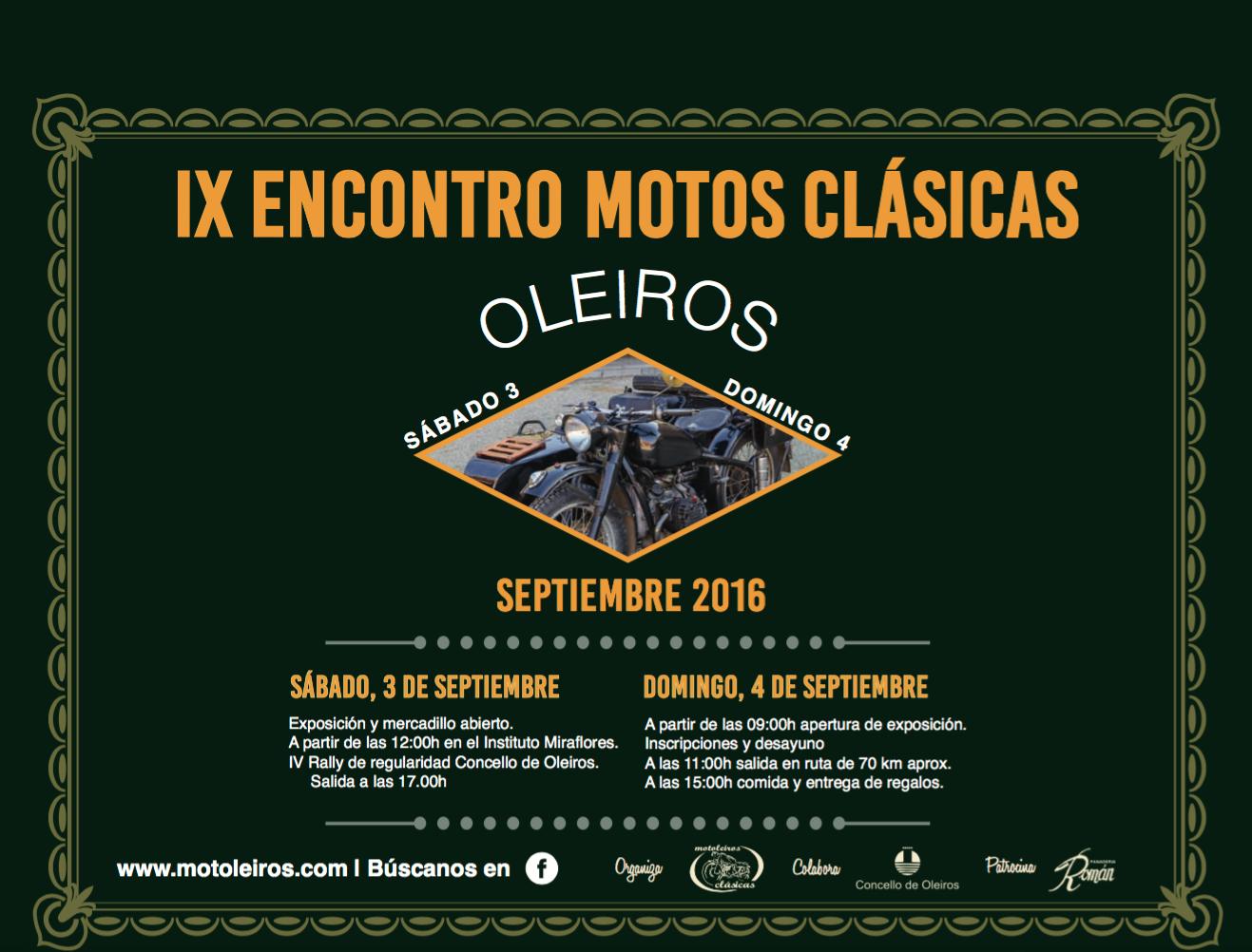 cartel Clásicas 2016